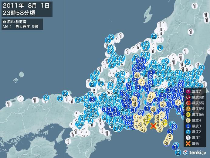 地震情報(2011年08月01日23時58分発生)