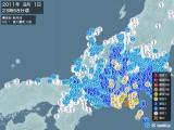 2011年08月01日23時58分頃発生した地震