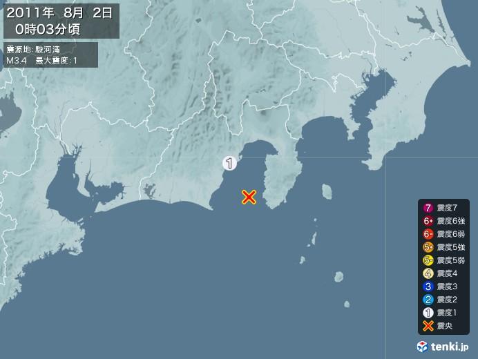 地震情報(2011年08月02日00時03分発生)