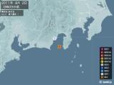 2011年08月02日00時03分頃発生した地震
