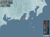 2011年08月02日00時14分頃発生した地震