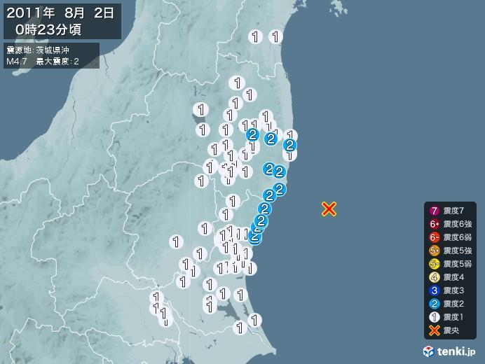 地震情報(2011年08月02日00時23分発生)