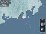 2011年08月02日00時48分頃発生した地震