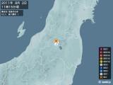 2011年08月02日11時15分頃発生した地震