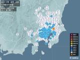 2011年08月02日12時37分頃発生した地震
