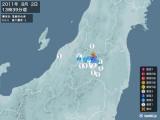 2011年08月02日13時39分頃発生した地震
