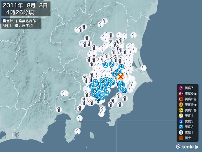 地震情報(2011年08月03日04時26分発生)
