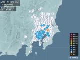 2011年08月03日04時26分頃発生した地震