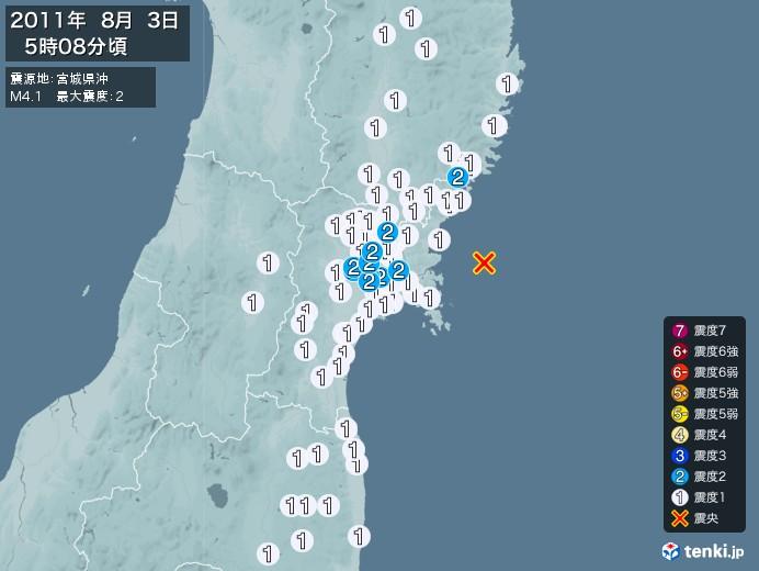 地震情報(2011年08月03日05時08分発生)
