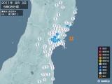 2011年08月03日05時08分頃発生した地震