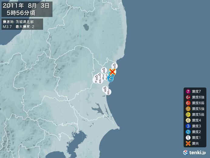 地震情報(2011年08月03日05時56分発生)