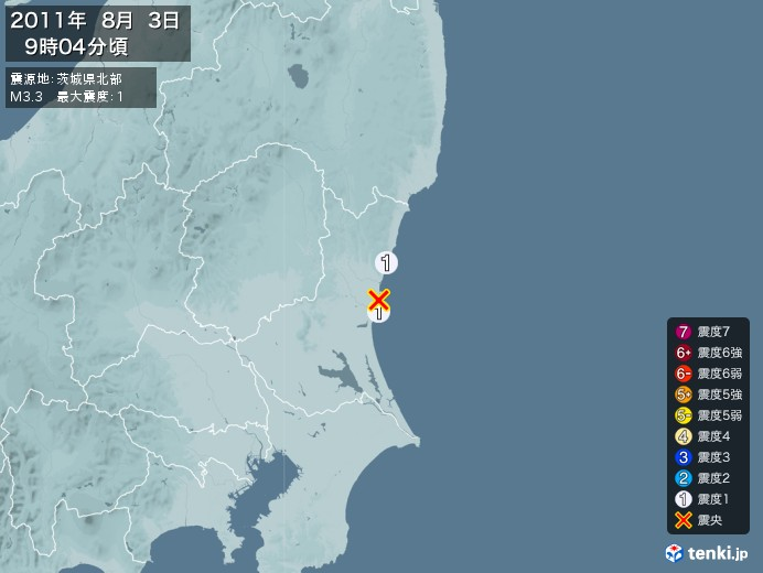地震情報(2011年08月03日09時04分発生)