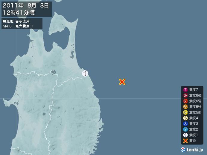 地震情報(2011年08月03日12時41分発生)