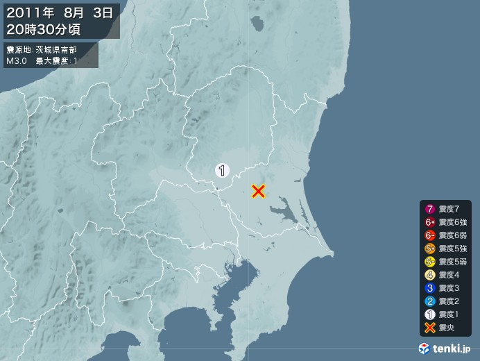 地震情報(2011年08月03日20時30分発生)