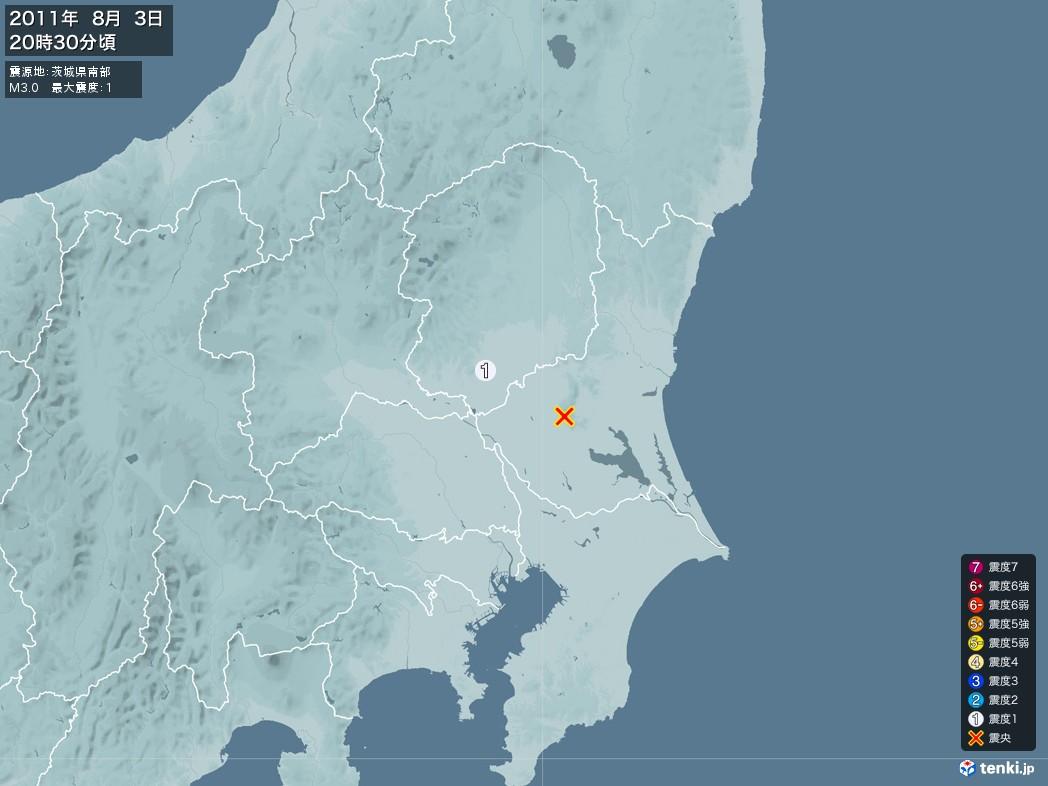 地震情報 2011年08月03日 20時30分頃発生 最大震度:1 震源地:茨城県南部(拡大画像)