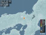2011年08月03日22時03分頃発生した地震