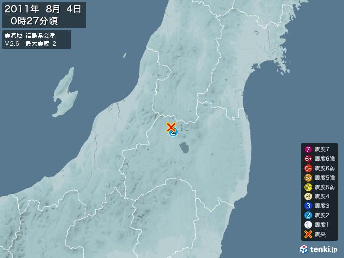 地震情報(2011年08月04日00時27分発生)