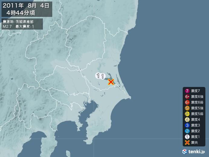 地震情報(2011年08月04日04時44分発生)