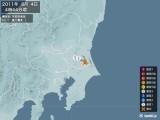 2011年08月04日04時44分頃発生した地震