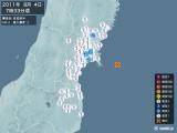2011年08月04日07時33分頃発生した地震