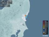 2011年08月04日14時09分頃発生した地震