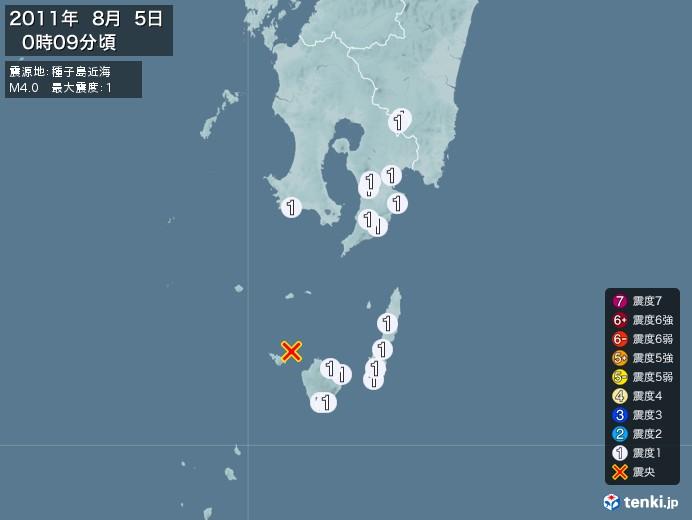 地震情報(2011年08月05日00時09分発生)