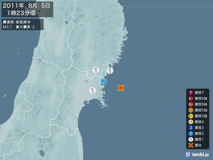 地震情報(2011年08月05日01時23分発生)