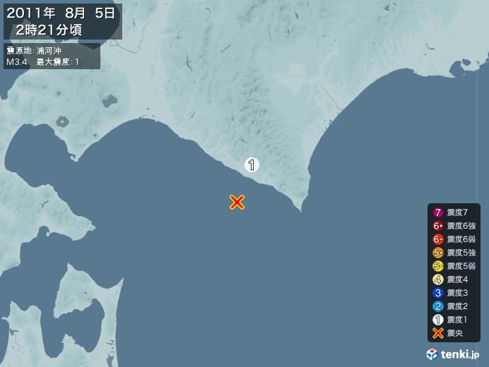地震情報(2011年08月05日02時21分発生)