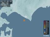 2011年08月05日02時21分頃発生した地震