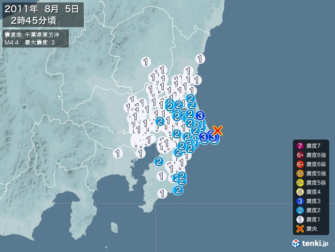 地震情報(2011年08月05日02時45分発生)