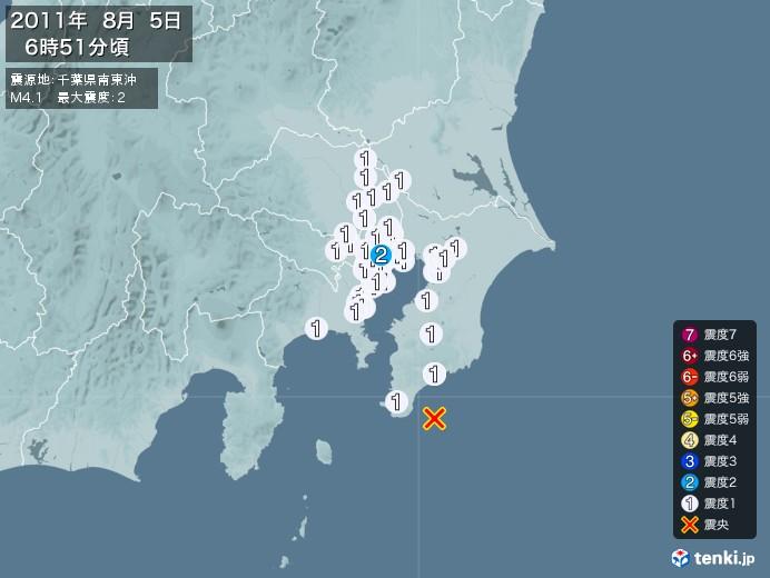 地震情報(2011年08月05日06時51分発生)
