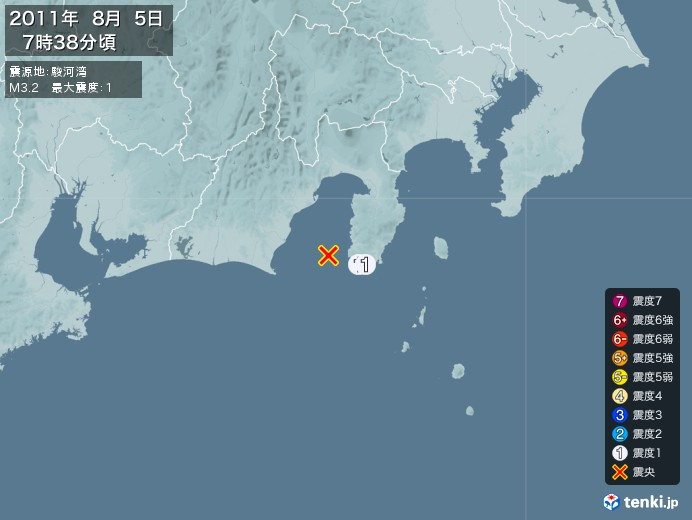 地震情報(2011年08月05日07時38分発生)