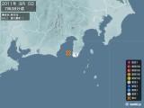 2011年08月05日07時38分頃発生した地震