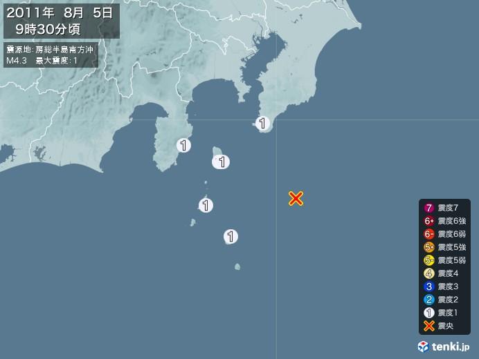 地震情報(2011年08月05日09時30分発生)