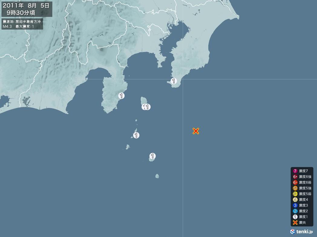 地震情報 2011年08月05日 09時30分頃発生 最大震度:1 震源地:房総半島南方沖(拡大画像)