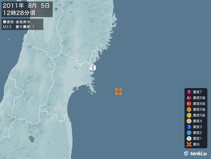 地震情報(2011年08月05日12時28分発生)