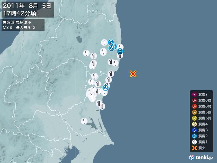 地震情報(2011年08月05日17時42分発生)