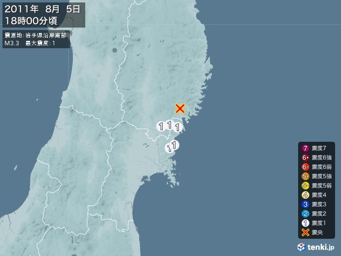 地震情報(2011年08月05日18時00分発生)