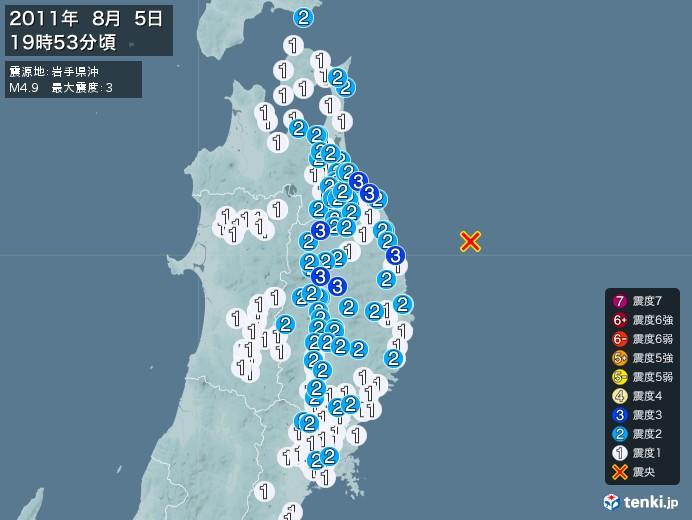 地震情報(2011年08月05日19時53分発生)