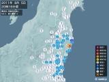 2011年08月05日20時16分頃発生した地震
