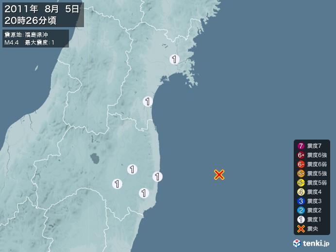 地震情報(2011年08月05日20時26分発生)