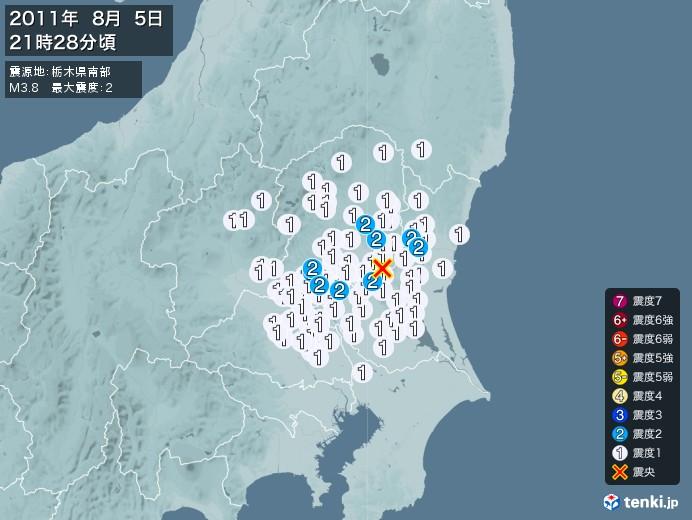 地震情報(2011年08月05日21時28分発生)