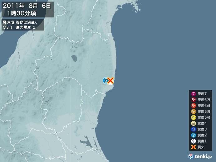 地震情報(2011年08月06日01時30分発生)