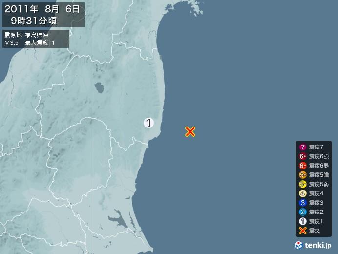 地震情報(2011年08月06日09時31分発生)