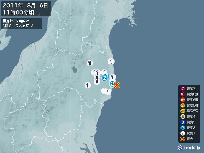 地震情報(2011年08月06日11時00分発生)