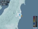 2011年08月06日11時00分頃発生した地震