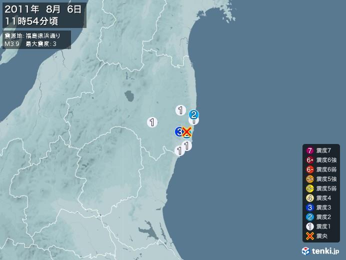 地震情報(2011年08月06日11時54分発生)
