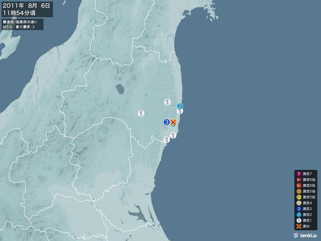 地震情報 2011年08月06日 11時54分頃発生 最大震度:3 震源地:福島県浜通り(拡大画像)