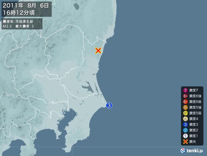 地震情報(2011年08月06日16時12分発生)