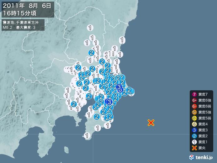 地震情報(2011年08月06日16時15分発生)